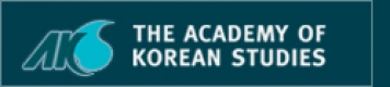 The Academy of Korean Studies